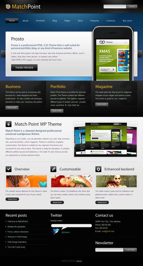 MatchPoint WordPress Theme