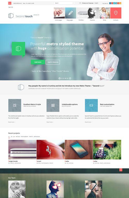 Second Touch WordPress Theme
